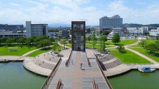 富山県の日本一!産業が支える生活水準が高い素敵なまち